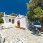 Skopelos Churches Agios Ioannis Photo