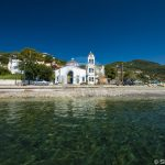 Skopelos Glossa Loutraki Seaview Photo