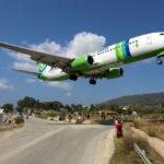 Skopelos Skiathos აეროპორტი