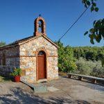 Skopelos Guesthouse Armonia Photo