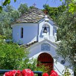 Skopelos Guesthouse Katerina Photo