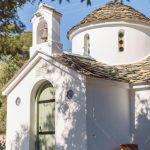 Skopelos Guesthouse Katerina - fénykép