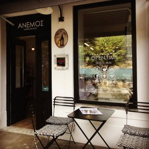 anemos coffee brunch skopelos, chora port skopelos, breakfast skopelos