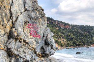 Awọn aṣikiri nudist Skopelos, awọn etikun skopelos, eti okun Velanio