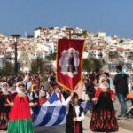Skopelos Milli Tətil