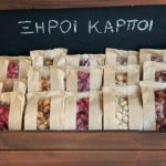 Skopelos skopelos land