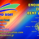 Skopelos windboot huur