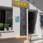 Skopelos idea emporium cafe