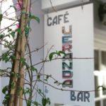 Скопелос веранда кафене