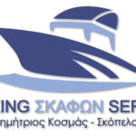 Skopelos dimitris kosmas Skopelos Service