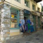 Skopelos ploumisti