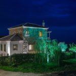 Skopelos Villa Nereides
