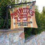 Skopelos panagiota-ateljees