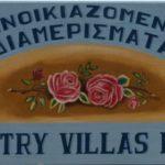 Skopelos villes liagka