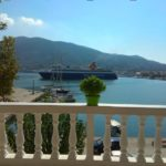 Skopelos almyra სახლი
