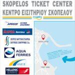 Skopelos madro travel