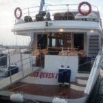 Skopelos sporades დედოფალი ზღვის ექსკურსიები
