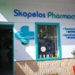 Skopelos petropoulou farmakeio