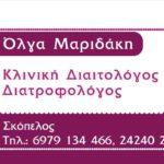 Skopelose dietoloogid Olga Maridaki