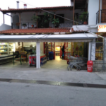 Skopelos supermarket glossa
