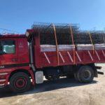 Skopelos anastasiou строителни материали къщи услуги