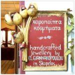 Skopelos giannakopoulos juvelierizstrādājumu dārgakmeņi