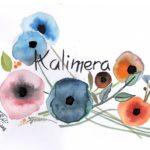 لوازم جانبی کودکان Skopelos kalimera