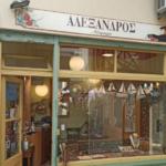 Skopelos alexandros handgemaakte juweliersware bykomstighede
