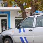 Skopelos port authority contact info