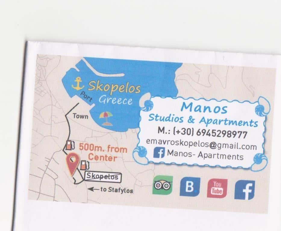 Skopelos Manos Apartments, Skopelos Apartments Studios, SKOPELOS.COM